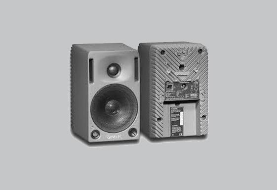 location-materiel-sonorisation-paris-1029A