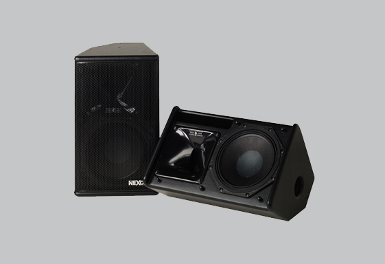location-materiel-sonorisation-paris-PS8